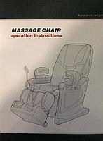 Кресло массажное, фото 1