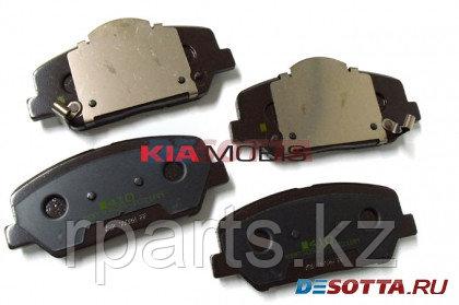 Тормозные колодки. Kia K5 T-GDI.