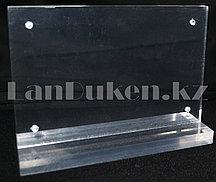 Настольная подставка двусторонняя на магнитах 15*10 см (горизонтальная) для канцелярских принадлежностей