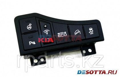 Системная панель Kia Sportage / Киа Спортейдж