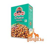 Приправа для бобовых блюд (Chana Masala MDH), 100 г