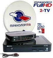 Спутниковое  телевидение  Триколор на 2 телевизора