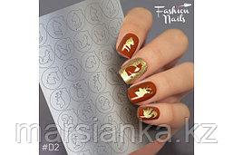 Deep designe Fashion Nails  (Дип дизайн), фото 2