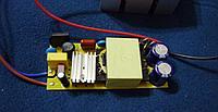 LED драйвер IP20 на 50W для светодиодов на 1500мА, фото 1