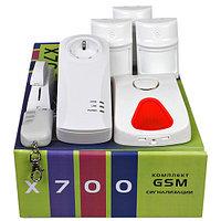 Комплект сигнализации X-700, фото 1