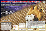 Наколенник лечебный ЛЕОНАРДА из верблюжей шерсти, фото 2