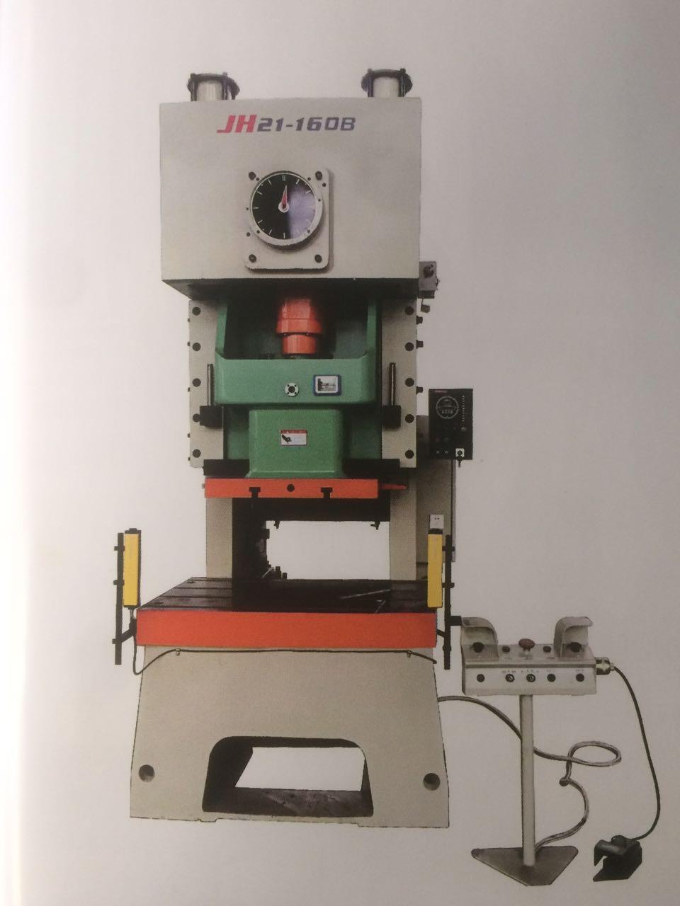 Пресс кривошипный JH21-80T (Durmark)