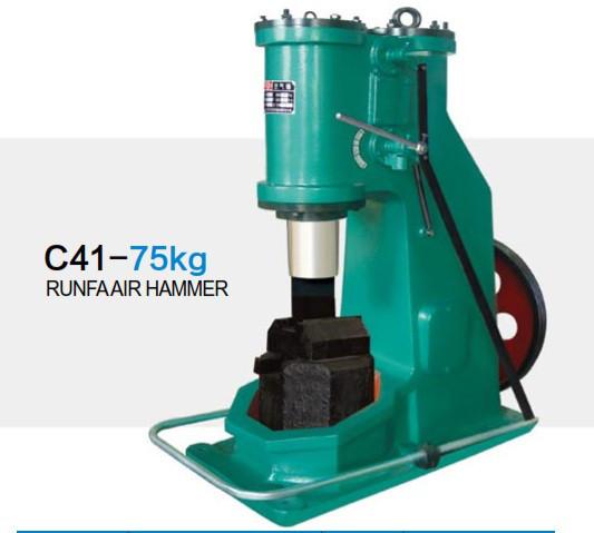 Кузнечный пневмомолоток C41-75KG Peneumatic Forging Hammer