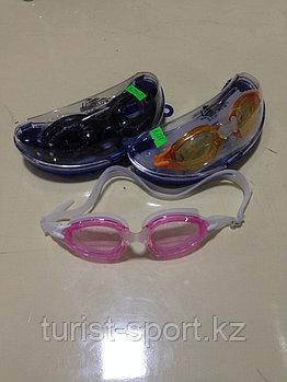 Плавательные очки