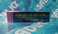Дермакол ( тональный крем )