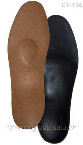 Стельки ортопедические премиум-класса СТ-126