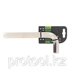 Ключ имбусовый  HEX, 20мм, 45x, закаленный, никель//Сибртех