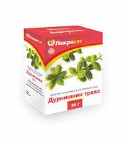 Дурнишник, трава, 30г, Средство косметическое растительное сухое для наружного применения