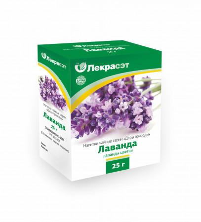 Лаванда, цветки, 25гр
