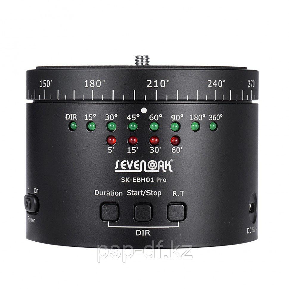 Голова для штатива Sevenoak SK-EBH01 PRO Time Lapse/Panoramic (электронная)