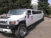Аренда лимузина Hummer H2 (Хамер), белый