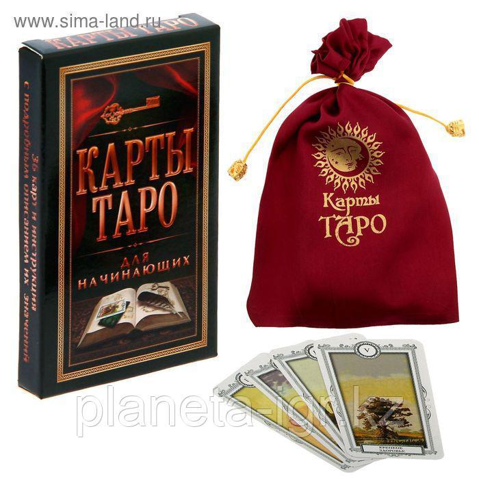 """Карты Таро   """"Для начинающих,Ленорман 6,5х11,4см, 36 карт"""