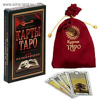 """Карты Таро   """"Для начинающих,Ленорман 6,5х11,4см, 36 карт, фото 1"""
