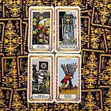 """Карты Таро """"Универсальные"""", 78 карт. 6,5x11,4 см, Сима Лэнд, фото 2"""
