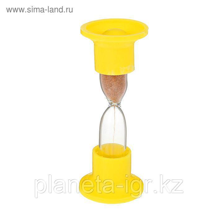 Часы песочные настольные на 3 мин, Желтый. 11,5см Сима Лэнд