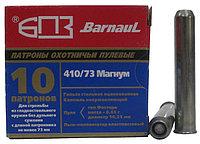 Барнаул Патрон охотничий БПЗ .410/73 Magnum, пуля «Фостера»