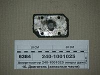 Амортизатор (подушка) опоры двигателя передн.МТЗ,ЗИЛ-5301