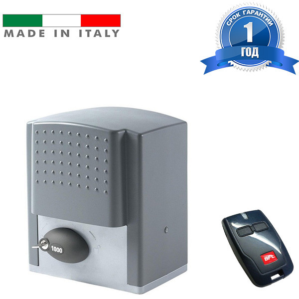 Автоматика на откатные ворота ARES 1000 Baza (масса ворот до 1000 кг) BFT - Италия