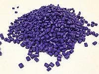 Мастербатч фиолетовый П55602/14-ПТ