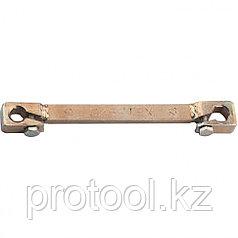Ключ прокачной 10x12 мм // СИБРТЕХ