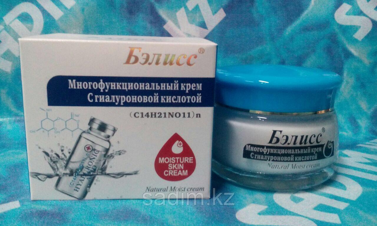 Бэлисс - Многофункциональный крем с гиалуроновой кислотой