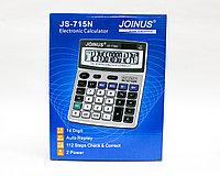 Калькулятор настольный JS-715N