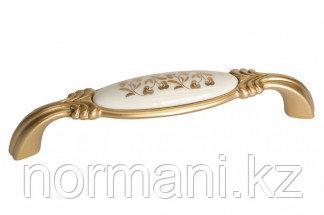 """Мебельная ручка, замак, размер посадки 128мм, отделка золото матовое """"Милан"""" + керамика"""