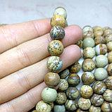 Яшма песочная (пейзажная) 10 мм, фото 2