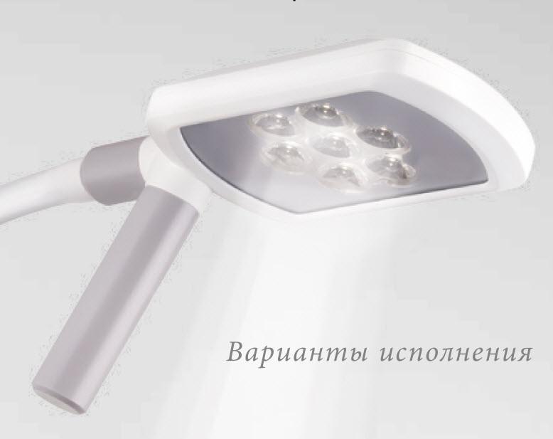 Светильник смотровой диагностический MARLED  E1