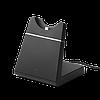 База для зарядки Jabra Charging stand E65, For Jabra Evolve 65 (14207-39)