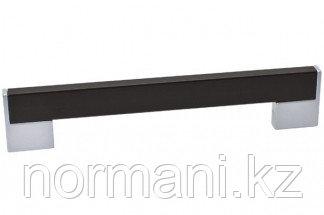 Ручка-скоба 320 мм, отделка хром матовый лакированный + венге