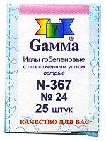 Иглы швейные ручные гобеленовые (металл) Gamma №24