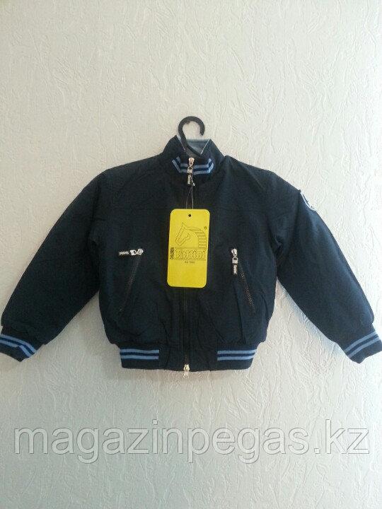 Куртка бомбер детский Avon