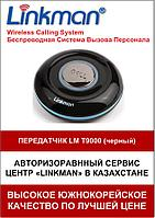 Кнопка вызова LM-9000_(черная)