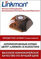 Кнопка вызова LM-800AT (под оборудование LM802_FM), фото 1