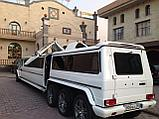 Аренда лимузинов, фото 9