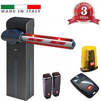Шлагбаум GIOTTO 30BT Premium BFT - Италия (стрела 4.6 м, открытие 4.0 сек, до 3000 циклов/24 часа), фото 1