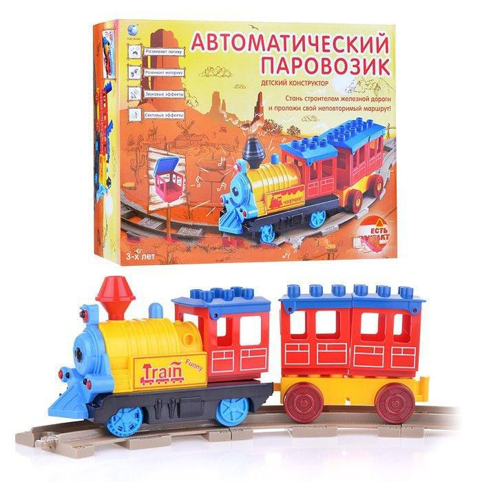 Конструктор железная дорога 5060 в коробке