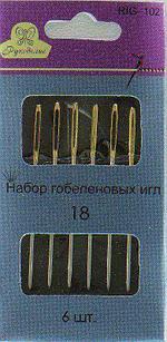 Иглы гобеленовые Рукоделие № 18