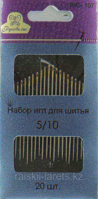 Иглы для шитья Рукоделие № 5/10