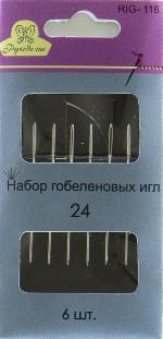 Иглы гобеленовые Рукоделие № 24