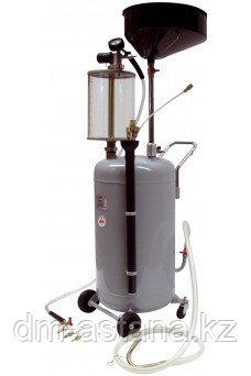 Установка для слива и откачки масла через щуп с воронкой и предкамерой 80л,  АРАС (Италия)