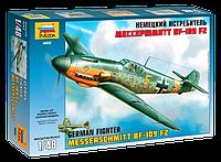 Сборная модель Немецкий истребитель BF-109F2 art 4802, фото 1
