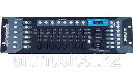 Пульт управления светом  DMX 512 192