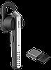 Беспроводная Bluetooth гарнитура Jabra Stealth UC (5578-230-109)